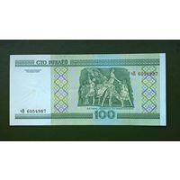 100 рублей  серия чВ