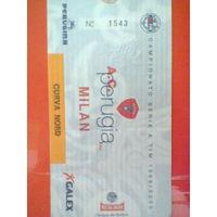 1999/2000 год-билет с матча Перуджа--Милан-чемп.Италии
