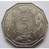 Танзания 5 шиллингов 1972 - состояние!