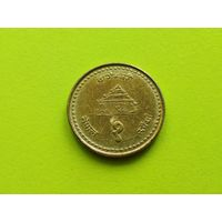 Непал. 1 рупия 1997 (2054).