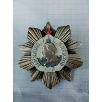 Орден Кутузова копия