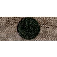 Польша 5 грошей 1928/(С)