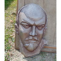 Большая чеканка. Молодой В.И. Ленин.