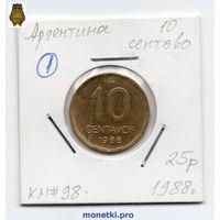 Аргентина 10 сентаво 1988 года -1