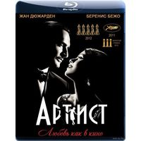 Артист / The Artist (2011) BDRip 720p