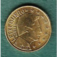 Люксембург 50 евро центов  2013 год
