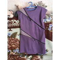 Платье трикотажное р. 122-140