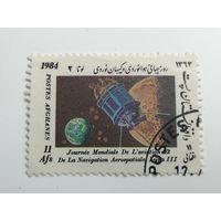 Афганистан 1984.  Всемирный день авиации