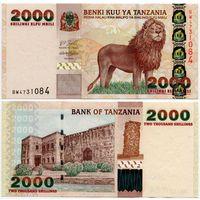 Танзания. 2000 шиллингов (образца 2003 года, P37a, UNC)