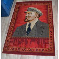 Редкий ковер Ленин.Агитация.2 х 1,37 м.Витебский.Ограниченный тираж.