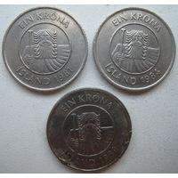 Исландия 1 крона 1981, 1984, 1989 гг. Цена за 1 шт. (g)