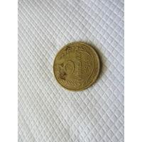 3 копейки 1931 бронза (1)