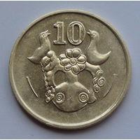 Кипр 10 центов. 1993