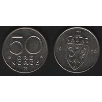 Норвегия km418 50 эре 1976 год (AB) (f50)nr0(ks00)