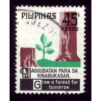 1 марка 1975 год Филиппины 1132