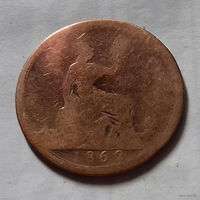 1 пенни, Великобритания 1862 г., королева Виктория