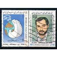 Исторические события Иран серия из 2-х марок