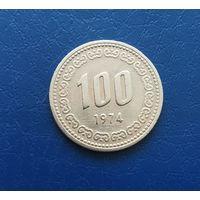 100 вон 1974 Ю.Корея