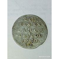 2 гроша 1767 года . F . S . С рубля .