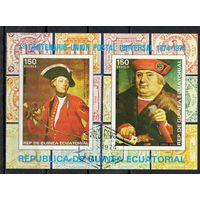 Живопись Портреты Экваториальная Гвинея 1974 1 б/з блок