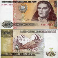 Перу  500 интис 1987 год  UNC
