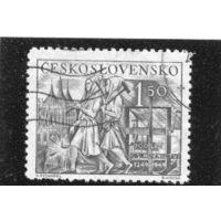 Чехословакия. Шахтеры