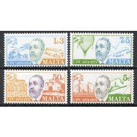 100 лет Всемирному почтовому союзу Мальта 1974 год чистая серия из 4-х марок
