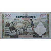 Камбоджа 500 риэлей 1958-70 г. (Pick 14)