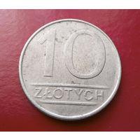 10 злотых 1988 Польша #13