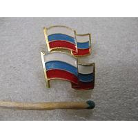 Знак. Флаг Российской Федерации. цена за 1 шт.