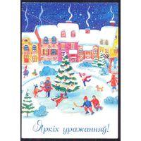 Беларусь 2018 новогодняя