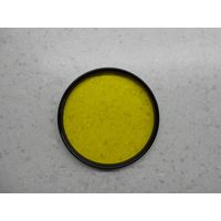 Светофильтр жёлтый Ж-2х 88х0,75мм