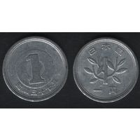 Япония _y74 1 йена 1962 год Хирохито(Сёва)-37 (h02)
