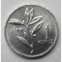 Турция 1 куруш 1979 ФАО - Планирование семьи; Алюминий - нечастая!