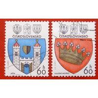 Чехословакия. Гербы. ( 2 марки ) 1977 года.