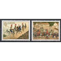Живопись Югославия 1981 год чистая серия из 2-х марок (М)