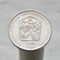 ЧССР 2 кроны 1980
