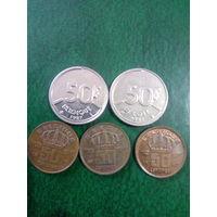 Сборный лот Бельгии 50 франков+50 сантимов   без повторов