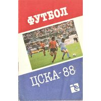 Календарь-справочник Москва (ЦСКА) 1988