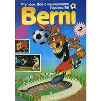 Чемпионат Европы по футболу 1988 Berni-2