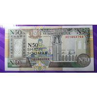 50 шиллингов Сомали 1991 г.
