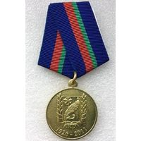 85 лет военфаку БГУ 1926-2011