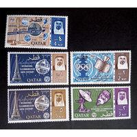 Катар 1965 г. Космос. Спутники. 5 марок. Чистые #0056-Ч1