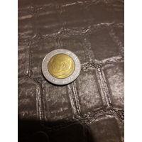 ВАТИКАН 500 лир