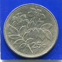 Мальта 25 центов 1995