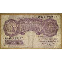 10 шиллингов 1948-49гг