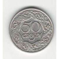 Польша 50 грошей 1923 года