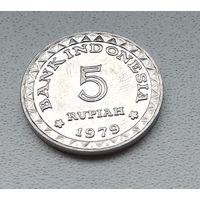 Индонезия 5 рупий, 1979 ФАО - Планирование семьи 7-2-9
