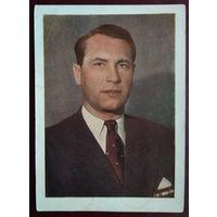Вайль Г.  Марк Бернес. 1951 г. Чистая