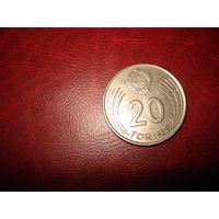 20 форинтов 1985 года Венгрия